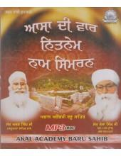 Asa Di Waar, Nitnem, Naam Simran - MP3 By Sant Atar Singh Ji Mastuane Wale