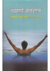 Asli Sardar - Book By Balraj Singh Sidhu