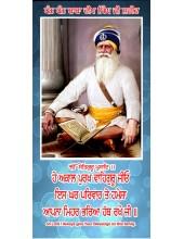 Baba Deep Singh Ji - SSW1079