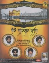 Baithe Satgur Paas - MP3 By Bhai Karnail Singh Ji, Bhai Lakhwinder Singh Ji, Bhai Rai Singh Ji, Bhai Maninder Singh Ji Sri Nagar Wale