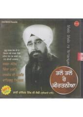 Bhalo Bhalo Re Kirtaniyan - MP3 By Bhai Davinder Singh Ji Sodhi
