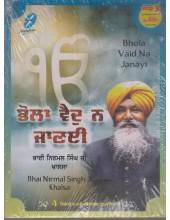 Bhola Vaid Na Janayi - MP3 By Bhai Nirmal Singh Ji Khalsa