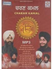 Charan Kamal - MP3 By Bhai Joginder Singh Ji Riar, Miri Piri Khalsa, Bhai Karnail Singh Ji, Bibi Navneet Kaur ji Chandigarh Wale, Bhai Amarjit Singh Ji Patiale Wale