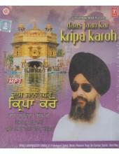 Daas Jaan Kar Kripa Karoh - MP3 By Bhai Lakhwinder Singh Ji Fatehgarh Sahib Wale