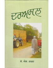 Darasal - Book By K L Garg