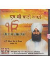 Dhur Ki Bani Aai - MP3 By Bhai Joginder Singh Ji Riar