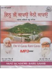 Din Bhi Gavau Raini Gavau - MP3 By Sant Atar Singh Ji Mastuane Wale