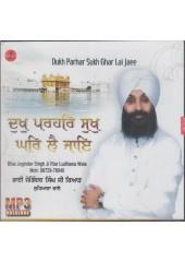 Dukh Parhar Sukh Ghar Lai Jaee - MP3 By Bhai Joginder Singh Ji Riar