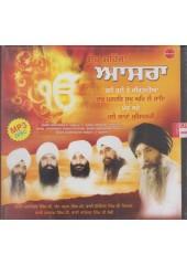 Eh Mahimja Aasra - MP3 By Bhai Harjinder Singh Ji Sri Nagar Wale, Sant Anoop Singh Ji Una Sahib Wale, Bhai Joginder Singh Ji Riar, Bhai Harnam Singh Ji, Bhai Davinder Singh Ji Sodhi