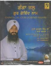 Ganga Jal Gur Gobind Nam - MP3 By Bhai Gurpreet Singh Ji Baba Bakala