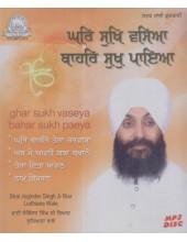Ghar Sukh Vaseya Bahar Sukh Paeya - MP3 By Bhai Joginder Singh Ji Riar