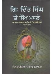Giani Ditt Singh Te Sikh Masle (Khalsa Akhbar Lahore De Sampadki Lekh ) - Book By Dr. Inderjit Singh Gogoani