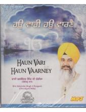 Haun Vari Haun Vaarney - MP3 By Bhai Balwinder Singh Ji Rangeela