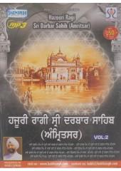 Hazoori Ragi Sri Darbar Sahib Amritsar Vol. 2 - MP3 By Bhai Kuldeep Singh Ji, Bhai Gurdev Singh Ji, Bhai Onkar Singh Ji, Bhai Karnail Singh Ji
