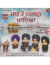 Jab Te Darshan Paya - MP3s By Bhai Harnam Singh Ji Sri Nagar Wale, Bhai Dalbir Singh Ji, Bhai Tarbalbir Singh Ji, Bhai Harcharan Singh Ji Khalsa, Bhai Satnam Singh Ji