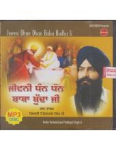 Jeevni Dhan Dhan Budha Ji - MP3 Giani Pinderpal Singh