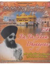 Jin Jin Naam Dhyaayeaa - MP3 By Bhai Lakhwinder Singh Ji Fatehgarh Sahib Wale