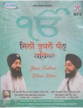 Jinni Tudhnu Dhan Keha - MP3 By Bhai Gurpreet Singh Ji Baba Bakala Sahib Wale & Bhai Amarjit Singh Ji Patiale Wale