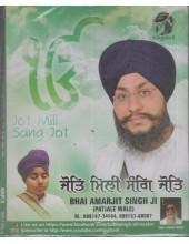 Jot Mili Sang Jot - MP3 By Bhai Amarjit Singh Ji Patiale Wale