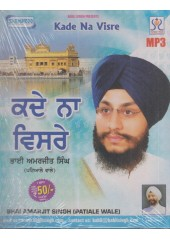 Kade Na Visre - MP3 By Bhai Amarjit Singh Ji Patiale Wale