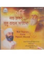 Kal Taaran Guru Nanak Aayea - MP3 By Bhai Chamanjit Singh Ji Lal