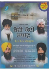 Koi Koi Saajan - MP3 By Bhai Jasbir Singh Ji Paunta Sahib, Bhai Niranjan Singh Ji Jawaddi Kalan Wale, Bhai Davinder Singh Ji Hazuri Ragi Sri Amritsar, Bhai Gurdev Singh Ji Hazuri Ragi Sri Amritsar
