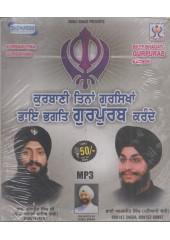 Kurbani Tina Gursikhan Bhae Bhagat Gurpurab Karnde - MP3 By Bhai Amarjit Singh Ji Patiale Wale & Bhai Gurpreet Singh Ji Baba Bakala Sahib Wale