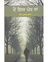 Mai Ik Pandh Haan - Book By Om Parkash Gaso
