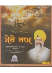 Mere Ram - MP3 By Bhai Balwinder Singh Ji Rangeela