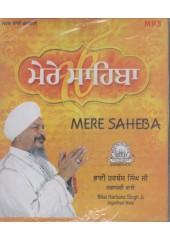 Mere Saheba - MP3 By Bhai Harbans Singh Ji Jagadhari Wale