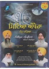 Mitteya Andhera Chand Chadeya - MP3 By Bhai Gurmeet Singh Ji Shant, Bhai Maninder Singh Ji Sri Nagar Wale, Bhai Jasbir Singh Ji Paunta Sahib, Bhai Gurkirat Singh Ji