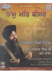Naam Mat Bisre - MP3 By Bhai Tejinder Singh Ji Khanne Wale