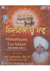 Nimaneyaa Too Maan - MP3 CD By Guriqbal Singh Ji