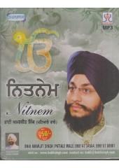 Nitnem - MP3 By Bhai Bhai Amarjit Singh Ji Patiale Wale