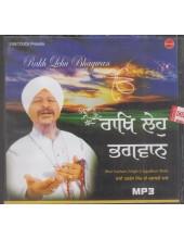 Rakh Lehu Bhagwan - MP3 By Bhai Harbans Singh Ji Jagadhari Wale