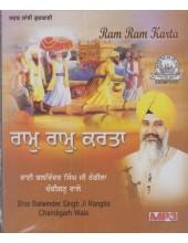 Ram Ram Karta - MP3 By Bhai Balwinder Singh Ji Rangeela