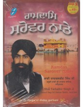 Ramdas Sarover Natey - MP3 By Bhai Tarbalbir Singh Ji