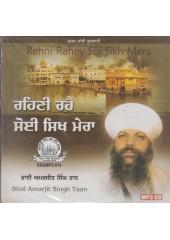 Rehni Rahey Soi Sikh Mera - MP3 By Bhai Amarjit Singh Taan