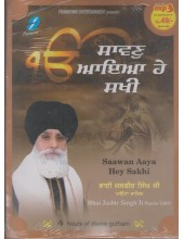 Saawan Aaya Hey Sakhi - MP3 By Bhai Jasbir Singh Ji Paunta Sahib Wale