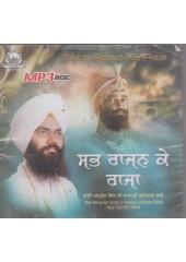 Sabh Rajan Ke Raja - MP3 By Bhai Manpreet Singh ji Kanpuri
