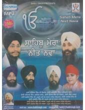 Saheb Mera Neet Nava - MP3 By Bhai Joginder Singh Ji Riar, Bhai Amarjit Singh Ji Patiale Wale, Bhai Mehtab Singh, Miri Piri Khalsa, Bhai Gurdev Singh, Bhai Karnail Singh Ji