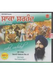 Saka Sarhand - MP3 By Giani Pinderpal singh Ji