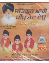 Satgur Aage Sees Bhet Deo - MP3 By Giani Sant Singh Ji Maskeen & Meeri Peeri Khalsa Jagadhari Wale