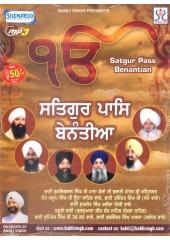 Satgur Pass Benantian - MP3 By Bhai Guriqbal Singh Ji, Sant Anup Singh Ji, Bhai Surjit Singh Ji, Bhai Bhupinder Singh Ji, Bhai Balwinder Singh Ji