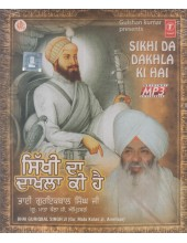 Sikhi Da Dakhla Ki Hai - MP3 CD By Guriqbal Singh