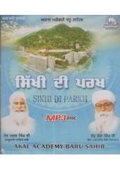 Sikhi Di Parkh - MP3 By Sant Atar Singh Ji Mastuane Wale