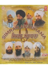 Simran Aradhana - MP3 By Bhai Harbans Singh Ji Jagadhri Wale, Bhai Harjinder Singh Ji Sri Nagar Wale, Bhai Balwinder Singh Ji Rangeela, Bhai Davinder Singh Ji Sodhi, Bhai Joginder Singh Ji Riar