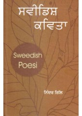 Swedish Kavita (Punjabi) - Book By Ninder Gill