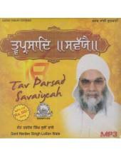 Tav Parsad Savaiyeah - MP3 By Sant Hardev Singh Lullon Wale