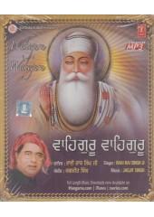 Waheguru Waheguru - MP3 By Bhai Rai Singh Ji